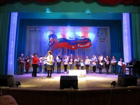 конкурс патриотической песни 2013