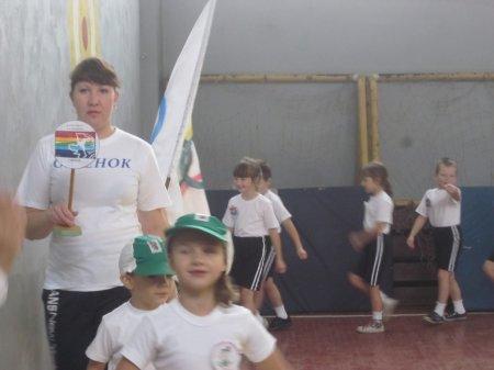 Спортивный фестиваль 16.10.13 г.