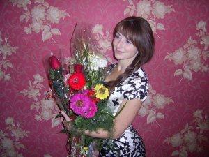 Бондарук Наталья Викторовна