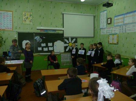 22 января в 3В классе прошёл открытый классный час