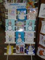 29 января учащиеся 3В класса посетили детскую городскую библиотеку