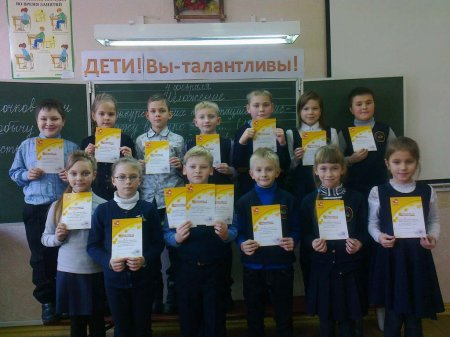 Международный интеллектуальный конкурс для младших школьников «Лисенок».