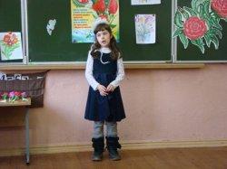 "8 марта в 1 ""В"" классе"