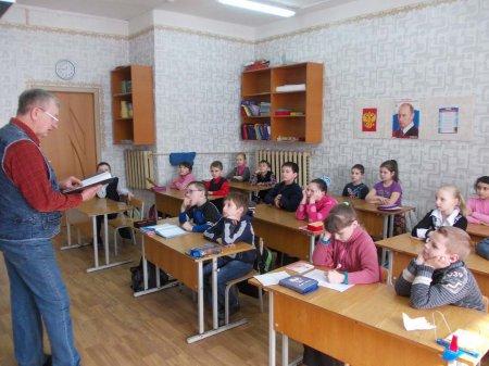 Патриотизм – любовь к России