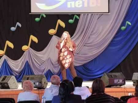 VIII областной молодёжный фестиваль песни на иностранном языке «Давайте петь»