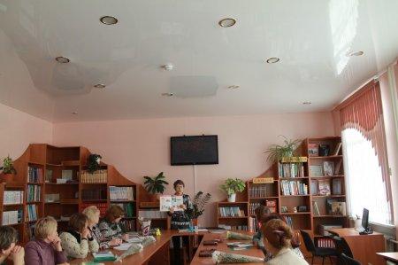 Районный методический семинар школьных библиотекарей