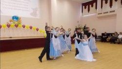 Отборочный тур областного кадетского бала