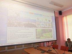 Организация туристско-краеведческой деятельности с учащимися в образовательной организации