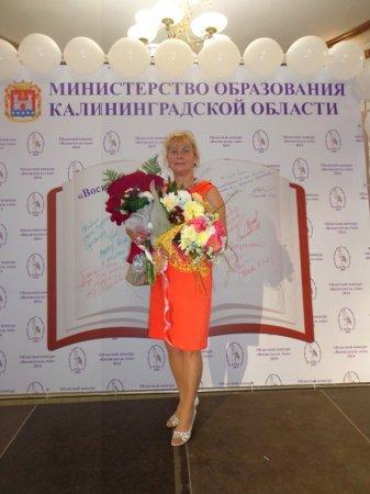 Бражникова Людмила Ивановна, воспитатель высшей категории
