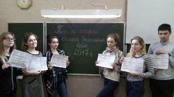 Международная акция  «Тест по истории Великой Отечественной войны»