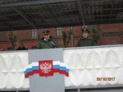 Знакомство с армией