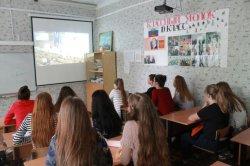 Всероссийский онлайн марафон «Круг доверия»