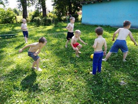 "ФОТОРЕПОРТАЖ ""Лето - спортивная страна"""