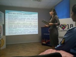 Участие в региональном этапе Всероссийского конкурса «Доброволец России-2018»