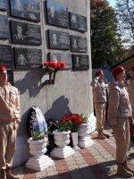 Областной слет Всероссийского детско-юношеского военно-патриотического общественного движения «Юнармия»