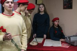 29 ОКТЯБРЯ 2018 года - ЮБИЛЕЙ ВЛКСМ,  КОМСОМОЛУ - 100 ЛЕТ!