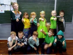Акция «Мы в зелёном»