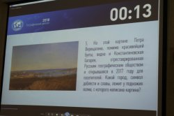 Масштабная просветительская акция  ГЕОГРАФИЧЕСКИЙ ДИКТАНТ