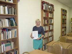 Поздравляем!«Школьные библиотеки нового поколения»