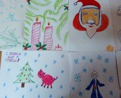 «Новогодняя открытка»