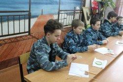 Фестиваль  мастер-классов обучающихся «Дети – детям», приуроченный к Дням Российской науки
