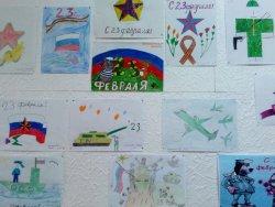 Выставка рисунков, посвящённая Дню защитника Отечества