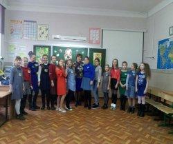 «Международный женский день в начальной школе»