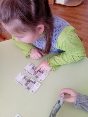 Финансовая грамотность для дошколят.