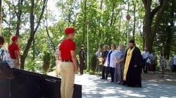 В память о погибших в Великой Отечественной войне.