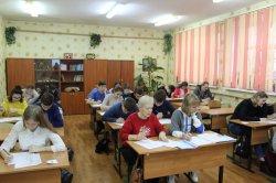 МЕЖДУНАРОДНАЯ ПРОСВЕТИТЕЛЬСКАЯ АКЦИЯ ГЕОГРАФИЧЕСКИЙ ДИКТАНТ