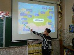 «Моря России: сохранение морских экосистем»